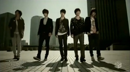 new-mv-ft-isalnd-so-today_image