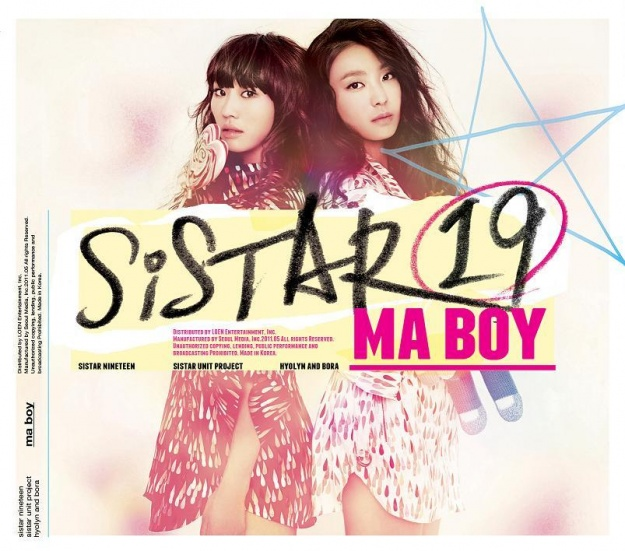sistar19-does-not-mean-restricted-to-19-and-above_image