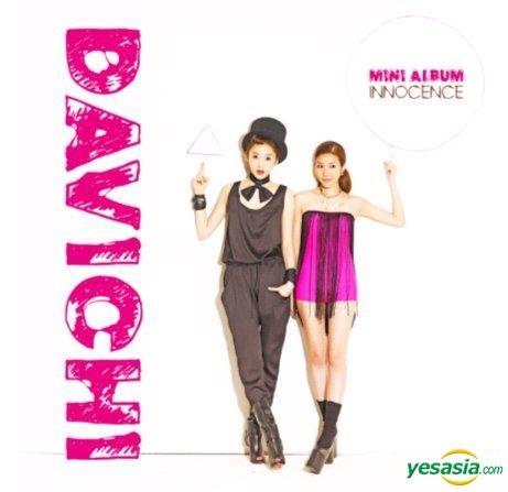 album-review-davichi-innocence-mini-album_image