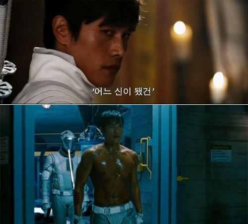 lee-byung-huns-gi-joe-retaliation-focus-trailer_image
