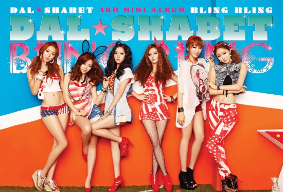 dal-shabet-will-comeback-in-january-2012_image