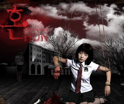lee-suh-jin-lim-joo-eun-and-lee-jin-lead-the-mbc-drama-spirit_image