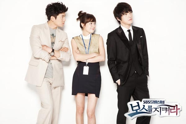 """Muneunim"" From ""Protect The Boss"" Added to Naver Dictionary"
