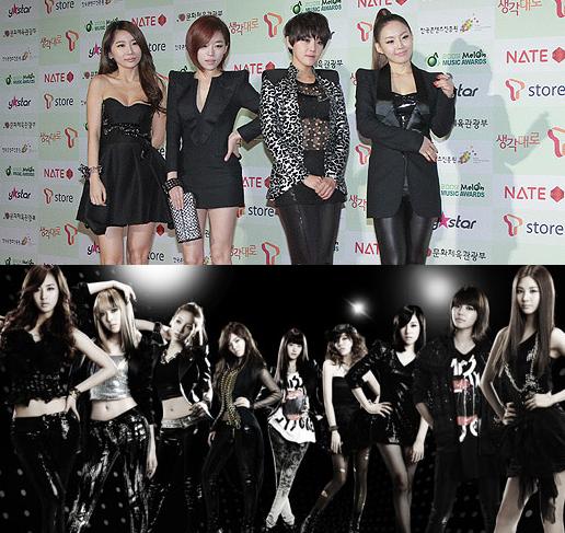 beg-and-snsd-win-awards-at-the-7th-korean-music-awards_image