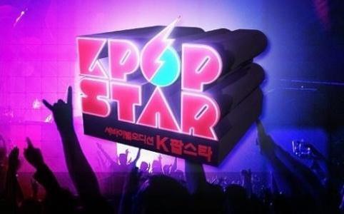 kpop-stars-star-studded-mentor-lineup_image