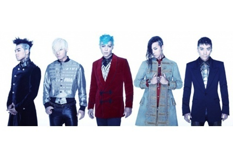 YG Reveals Big Bang Will be Promoting a Total of 6 Title Tracks?
