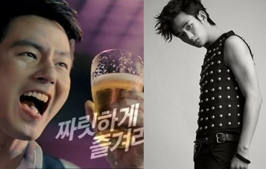 kim-soo-hyun-follows-in-the-footsteps-of-jo-in-sung-lee-min-ho-and-2pm_image