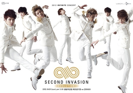 "Infinite Reveals Teaser Video for ""Second Invasion – Evolution"" Encore Concert"