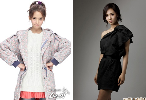 girls-generation-yoona-competing-with-yuri_image