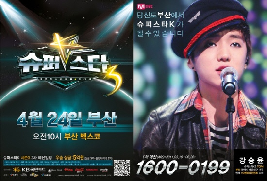 superstar-k3-exceeds-135-million-applicants_image