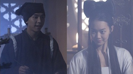 "Lee Seung Gi and Shin Min Ah Perfect for Korean Version of ""A Chinese Ghost Story"""