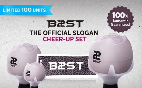 [Soompi Shop] BEAST Fan Package + Free CD Giveaway