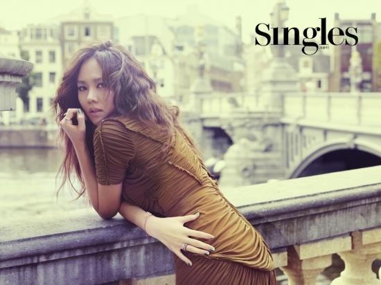 son-ye-jin-stays-classy_image