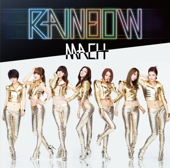 rainbows-2nd-japanese-single-places-in-the-top-10-on-oricon_image