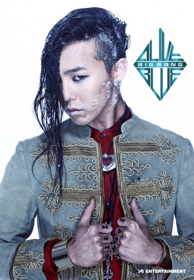 [UPDATED] G-Dragon's Teaser Image Is Released + D-5 Video