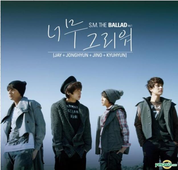 album-review-sm-the-ballad-vol1_image