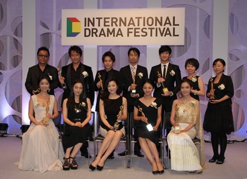 "Kim Soo Hyun Attends ""Tokyo International Drama Festival Awards"" for ""Dream High"""