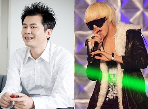 yang-hyun-seok-gdragon-plagiarised-how-about-mariah-carey_image