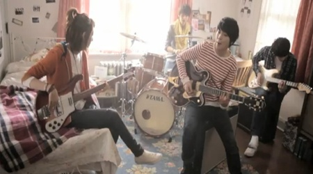 cn-blue-releases-teaser-for-love-girl_image