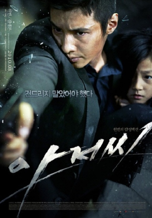 wonbins-the-man-from-nowhere-chinese-and-japanese-release-in-september_image