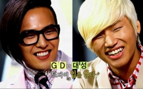 "Big Bang ""We Might Have Disbanded If Not for Daesung and G-Dragon's Incidents"""