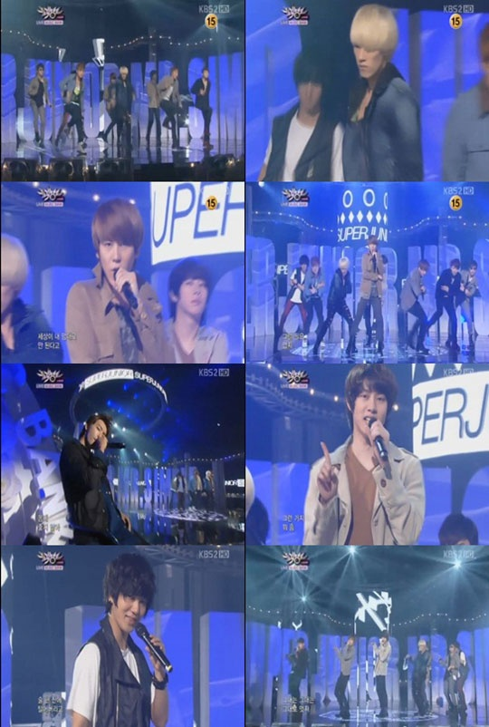 KBS Music Bank 08.26.2011