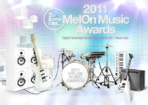 2011-melon-music-awards-announce-this-years-top-three-trends-in-kpop_image