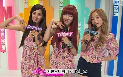 MBC Music Core Performances 05.19.12