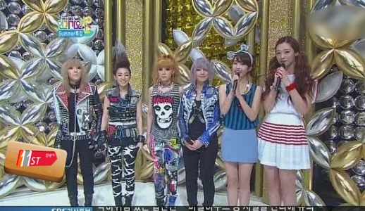 2NE1 Humiliated by f(x) Sulli Because of Height Difference