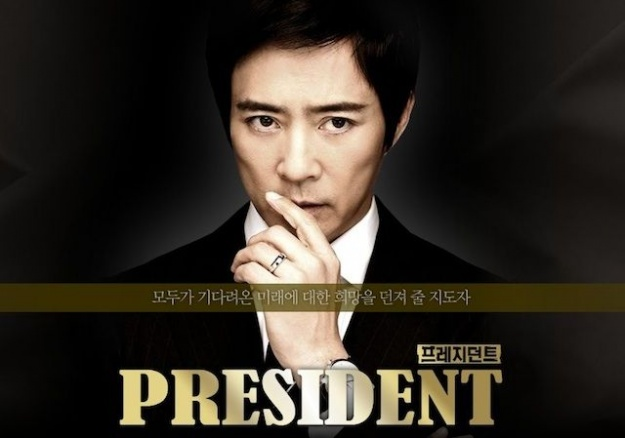 president-drama-begins-with-slush-fund-scandal-1_image