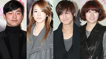 celebrities-attend-finding-mr-destiny-premiere_image