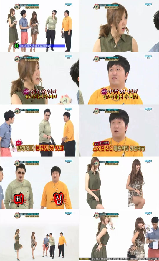 SISTAR Soyu Makes Harsh Remarks to Jung Hyung Don and Defconn