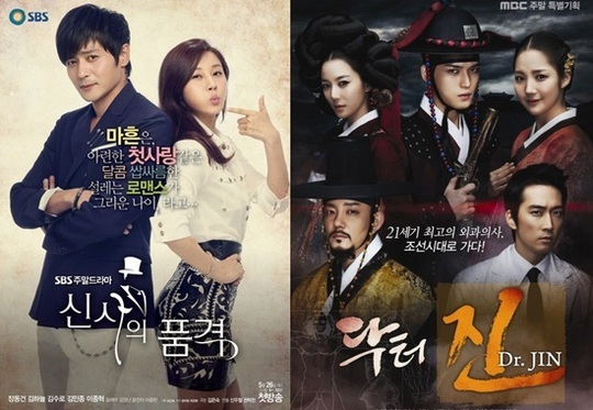 "Ratings for ""A Gentleman's Dignity"" and ""Dr. Jin"" Result in a Tie"