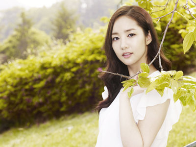 Park Min Young Is the New Face of A'PIEU
