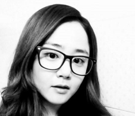 Moon Geun Young Looks Like a Hot Professor