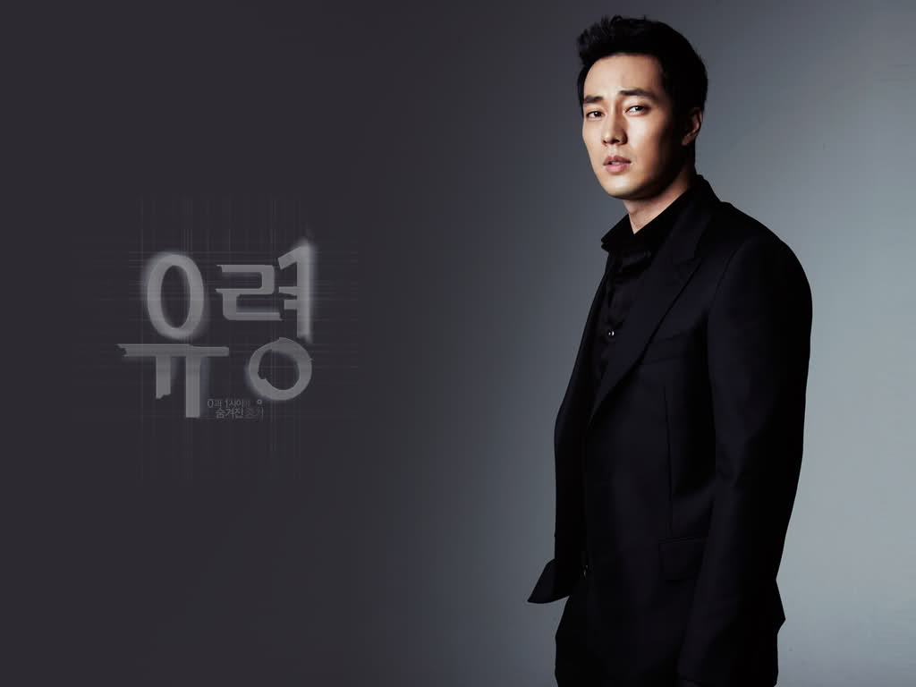 "So Ji Sub Tries His Hand at Judo for ""Ghost"""