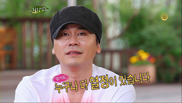 YG Gives Perfect 100 for Big Bang and 2NE1's Upcoming Albums