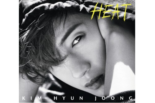 Kim Hyun Joong Will Release New Japanese Single in July