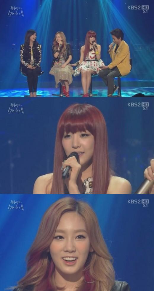 TaeTiSeo Praises Taeyeon's Vocals