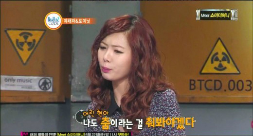 HyunA Tried Out for 50 Acting Auditions and Failed