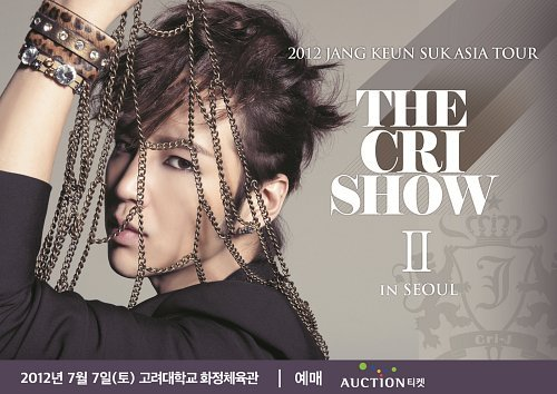 Jang Geun Suk's Asia Tour Begins July 7