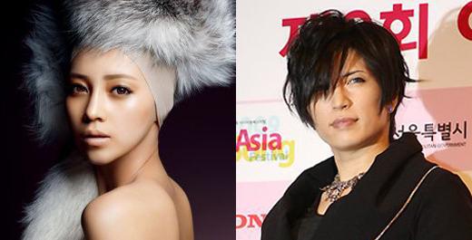 Former Sugar Member Ayumi Dating Japanese Rock Star Gackt
