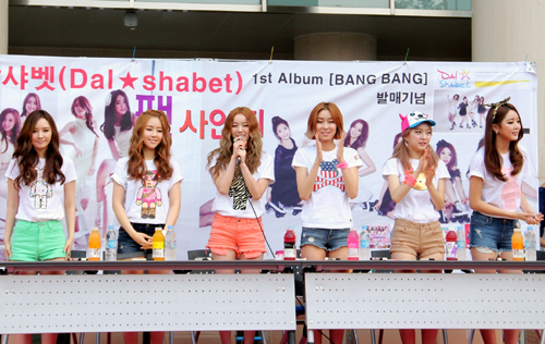 "Dal Shabet Holds Autograph Event for ""Mr. Bang Bang"""