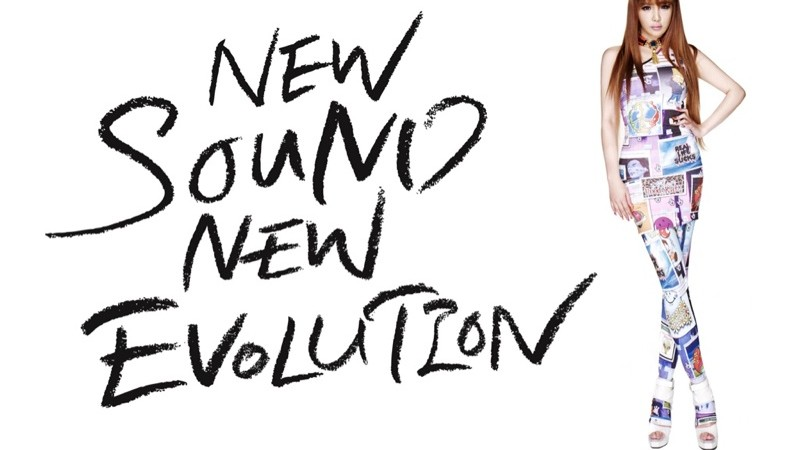 "2NE1 CL and Park Bom Images Revealed for ""2NE1 New Evolution Concert"""