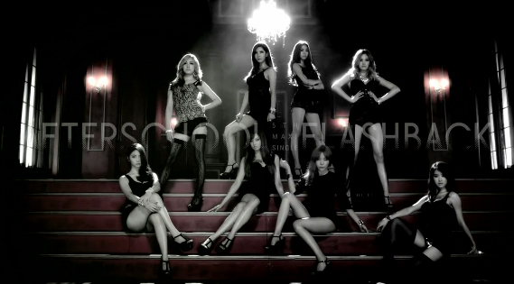 "After School Releases Teaser for ""Flashback"""