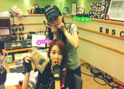 IU Surprises Yoo In Na During Radio Show