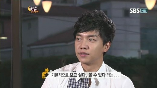 """Lee Seung Gi: """"I Would Rate Myself As a 7.8 Out of 10"""""""