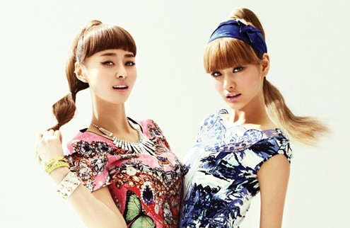 After School Nana and Hello Venus Nara As Tropical Twins!