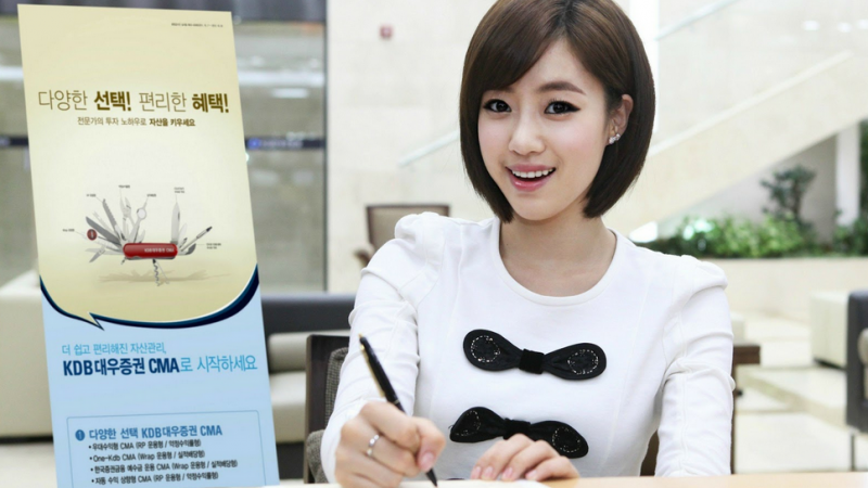 "T-ara's Eunjung Confirmed for Joo Ji Hoon's ""Five Fingers"""