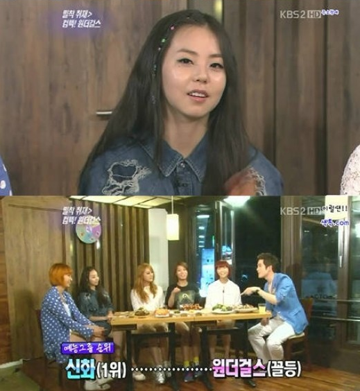 "How Does Wonder Girls' Sohee Feel About Being Released From the ""No Dating Rule""?"